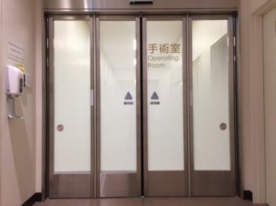 中央手術室入口